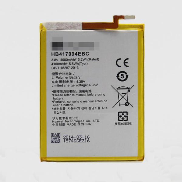Huawei HB417094EBC Baterie 4100mAh Li-Pol (Bulk)