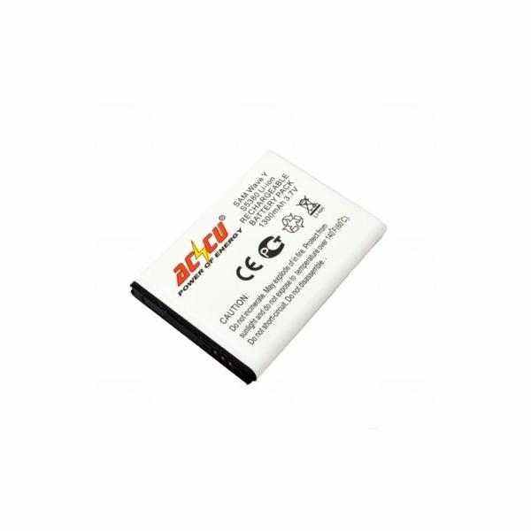 Baterie Accu pro Samsung Galaxy Y, Wave Y, Pocket, Li-ion, 1300mAh