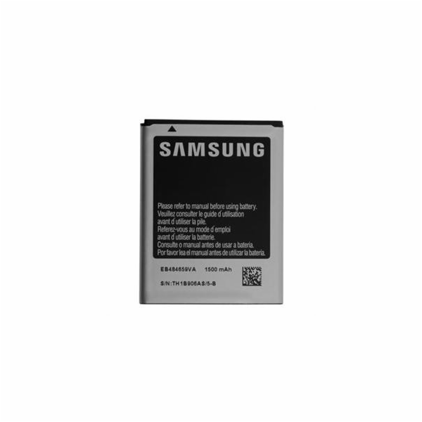 Samsung baterie EB484659VU Li-Ion 1500mAh