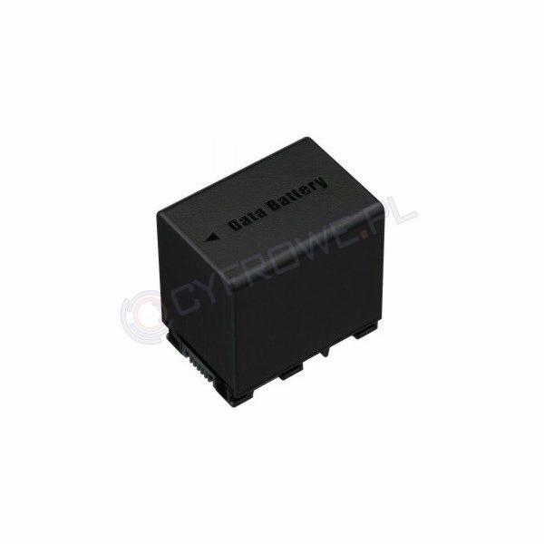 Akumulátor JVC BN-VG 138