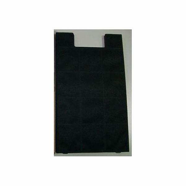 Filtr aktivní Amica KF17145