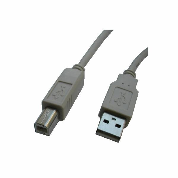 DATACOM Cable USB 2.0 5m A-B (pro tiskárny)