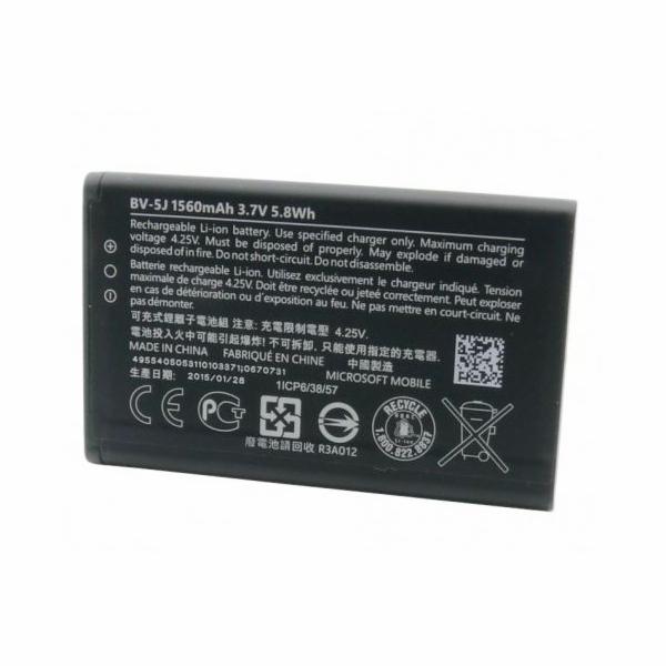 Nokia Baterie BV-5J 1560mAh Li-Ion (Bulk)