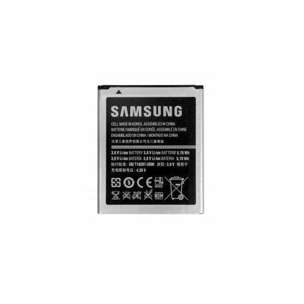 Samsung Baterie EB-B800BE 3200mAh Li-Ion bulk