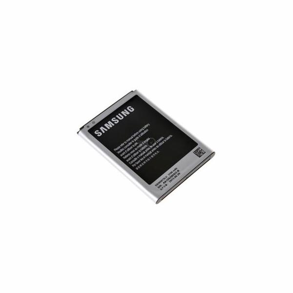 Samsung baterie 3100 mAh pro Galaxy Note II bulk