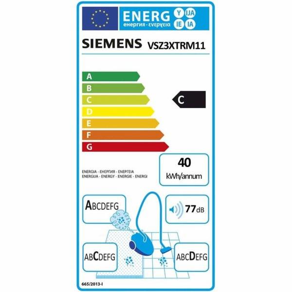 Siemens VSZ3XTRM11