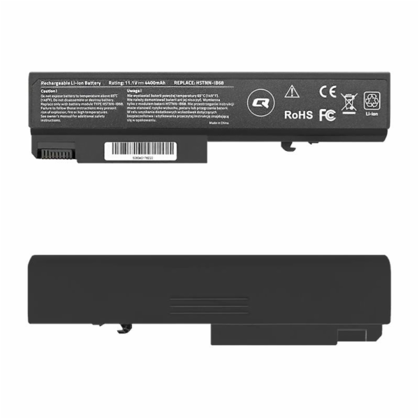 Qoltec baterie pro notebooky HP EliteBook 6930p | 10.8-11.1V | 4400mAh