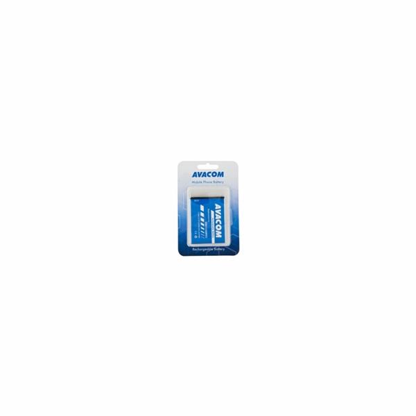 AVACOM baterie do mobilu Samsung Galaxy Note Li-Ion 3,7V 2450mAh (náhrada EB615268VU)