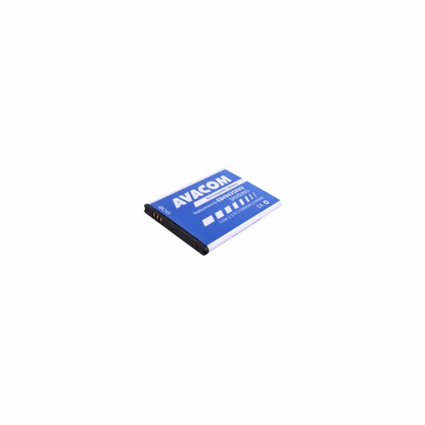 Baterie AVACOM GSSA-5830-S1350A do mobilu Samsung S5830 Galaxy Ace Li-Ion 3,7V 1350mAh