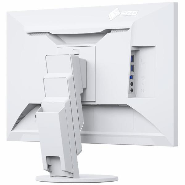 EV2451-WT, LED-Monitor