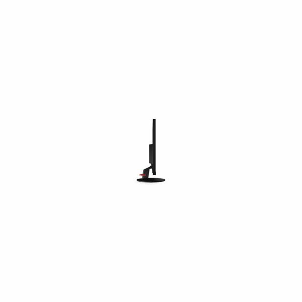 "Lenovo S28u-10 28""IPS/16:9/3840x2160/300/4ms"