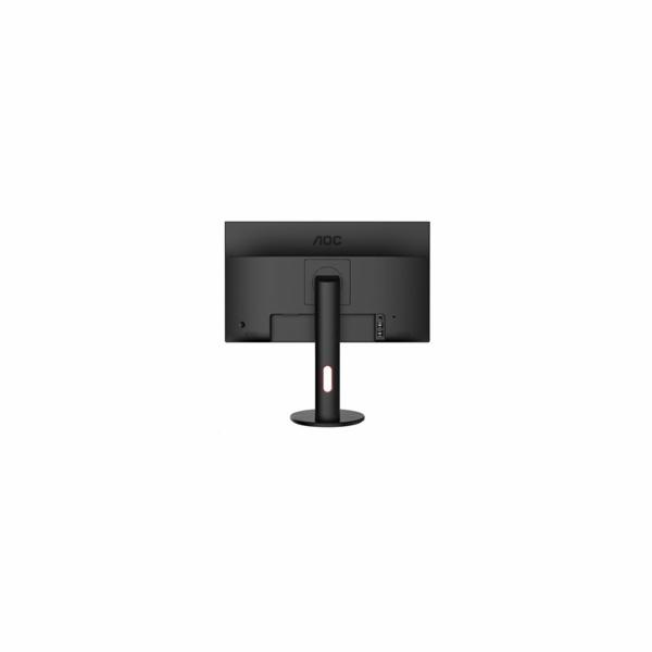 """25"""" LED AOC G2590FX- FHD,HDMI,DP,USB"""